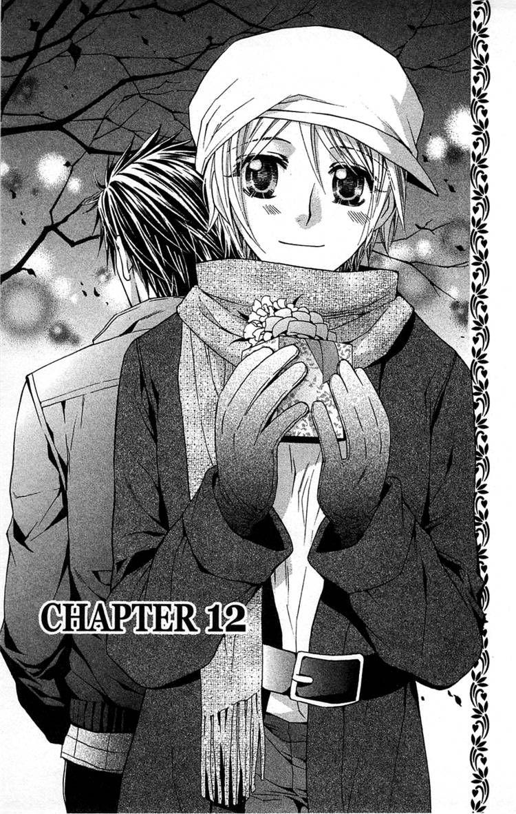 Toshokan Sensou: Love & War 12 Page 1