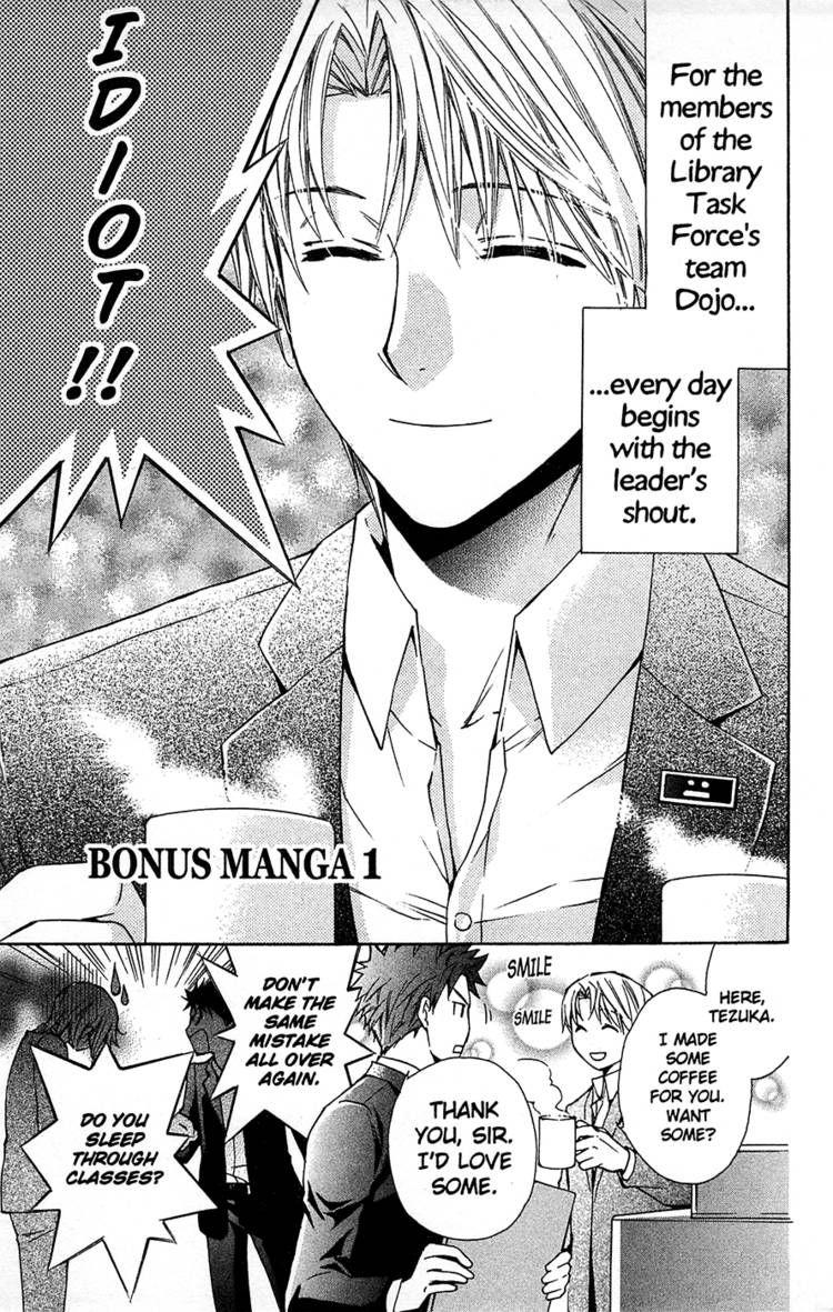 Toshokan Sensou: Love & War 14.5 Page 1