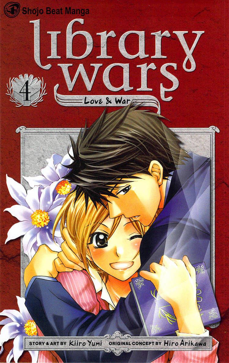 Toshokan Sensou: Love & War 15 Page 1