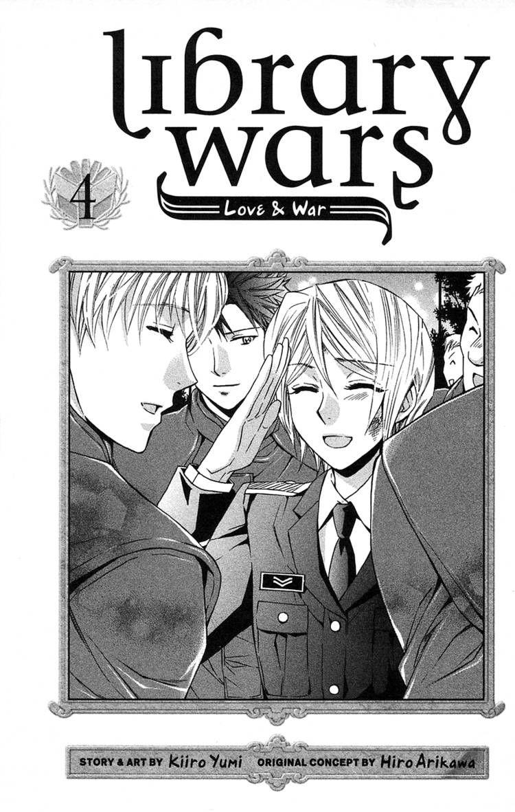 Toshokan Sensou: Love & War 15 Page 2