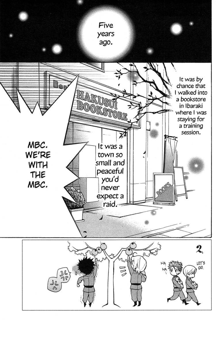 Toshokan Sensou: Love & War 16 Page 1