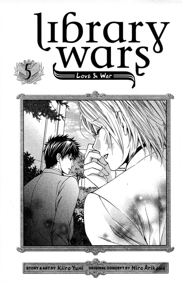 Toshokan Sensou: Love & War 20 Page 2