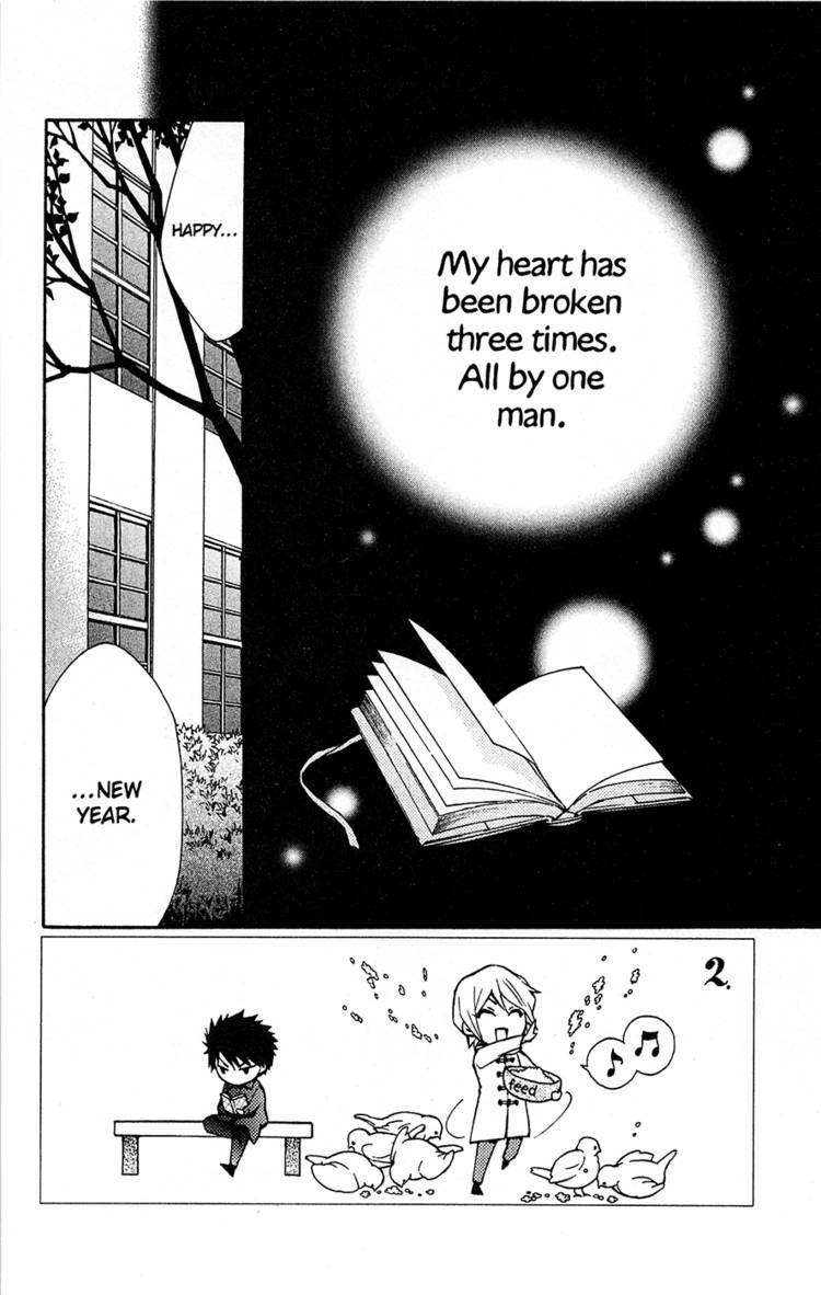 Toshokan Sensou: Love & War 21 Page 2