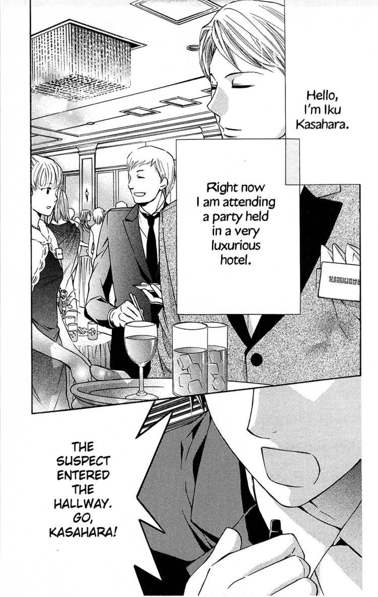 Toshokan Sensou: Love & War 23.2 Page 3