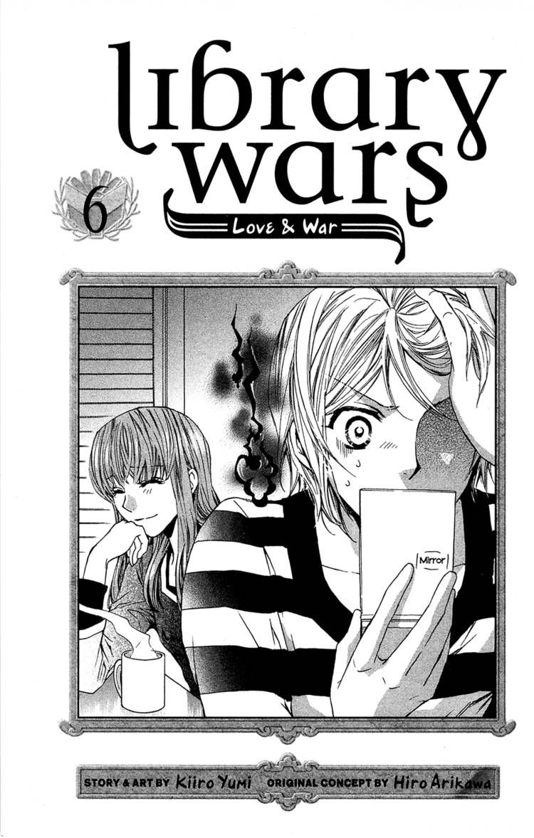 Toshokan Sensou: Love & War 24 Page 2