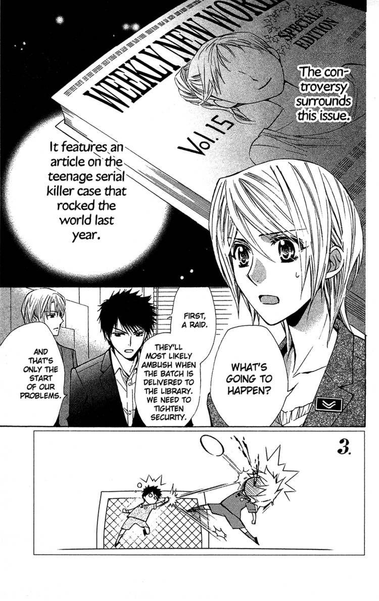 Toshokan Sensou: Love & War 26 Page 3