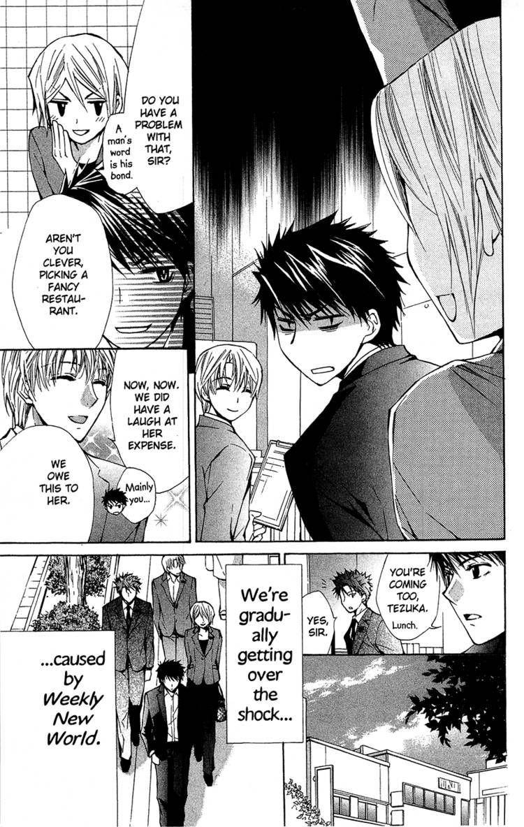 Toshokan Sensou: Love & War 28 Page 3