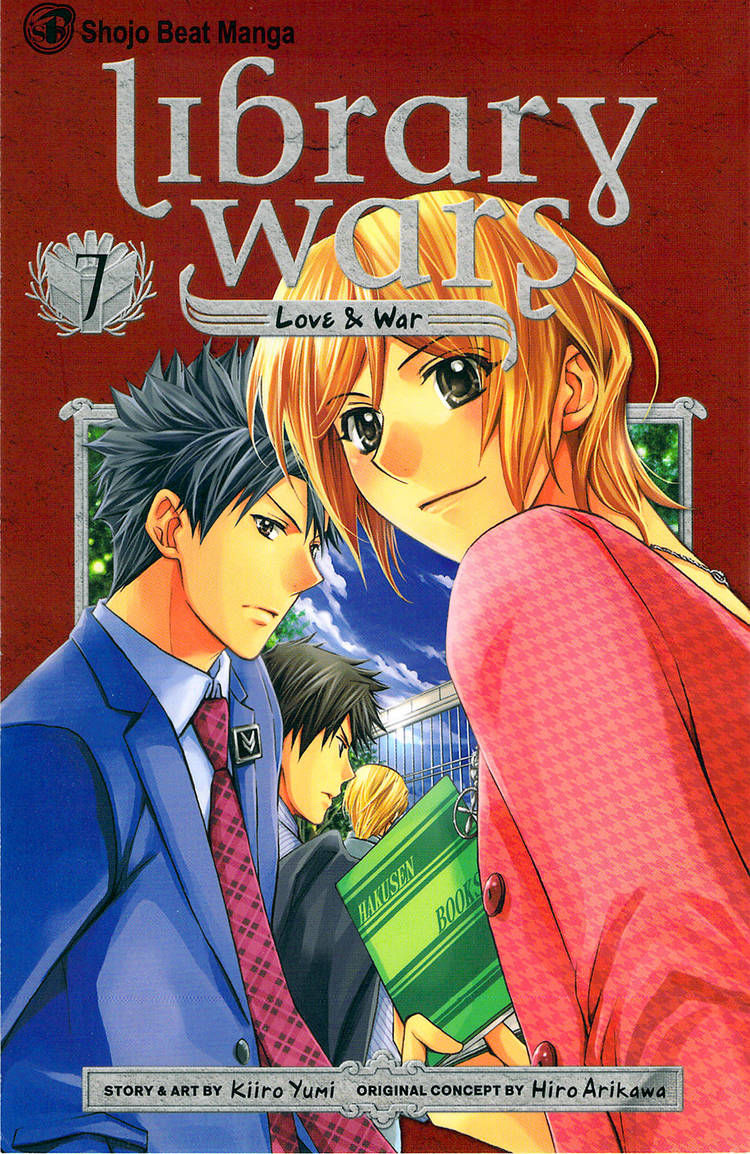 Toshokan Sensou: Love & War 29 Page 1