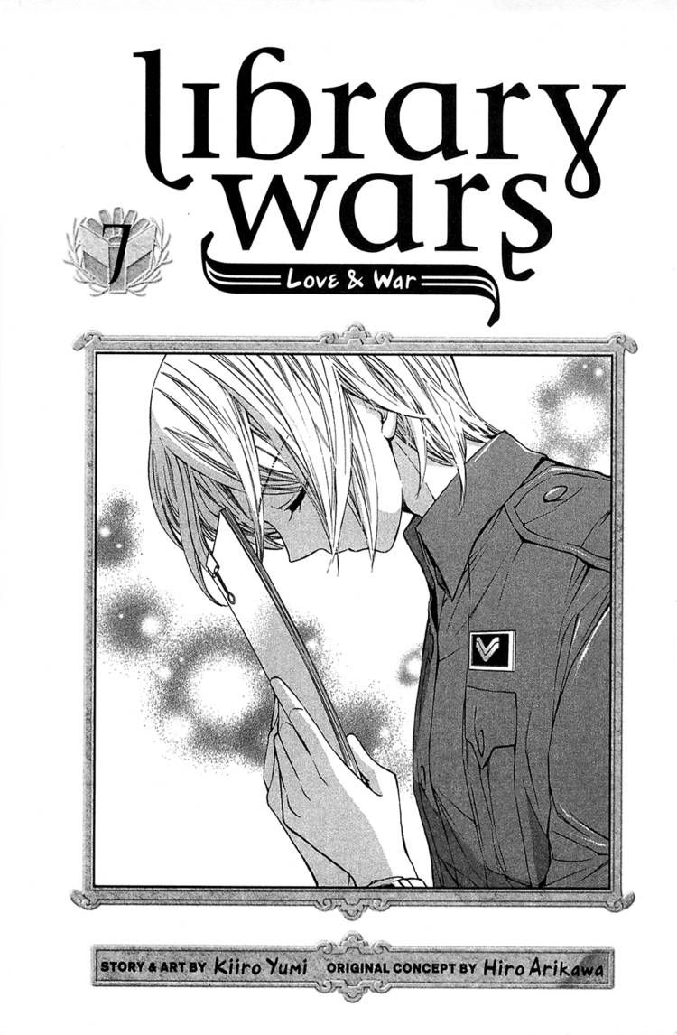 Toshokan Sensou: Love & War 29 Page 2
