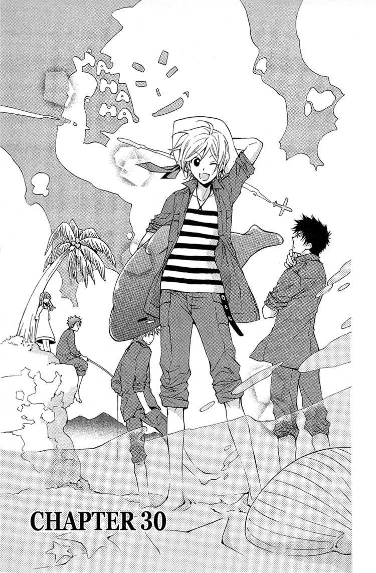 Toshokan Sensou: Love & War 30 Page 1