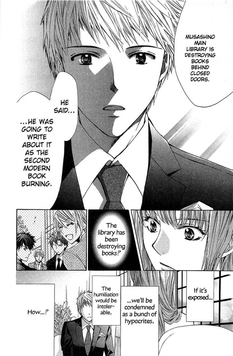 Toshokan Sensou: Love & War 31 Page 4