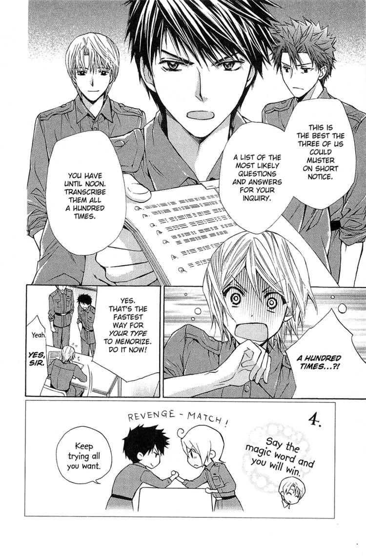 Toshokan Sensou: Love & War 32 Page 2