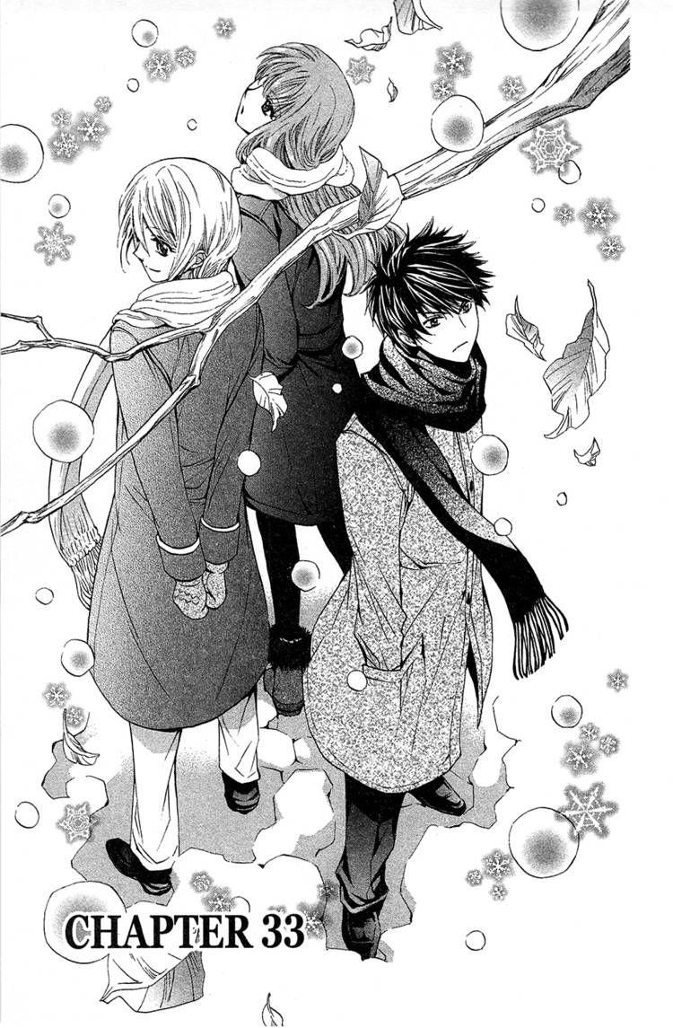 Toshokan Sensou: Love & War 33 Page 1