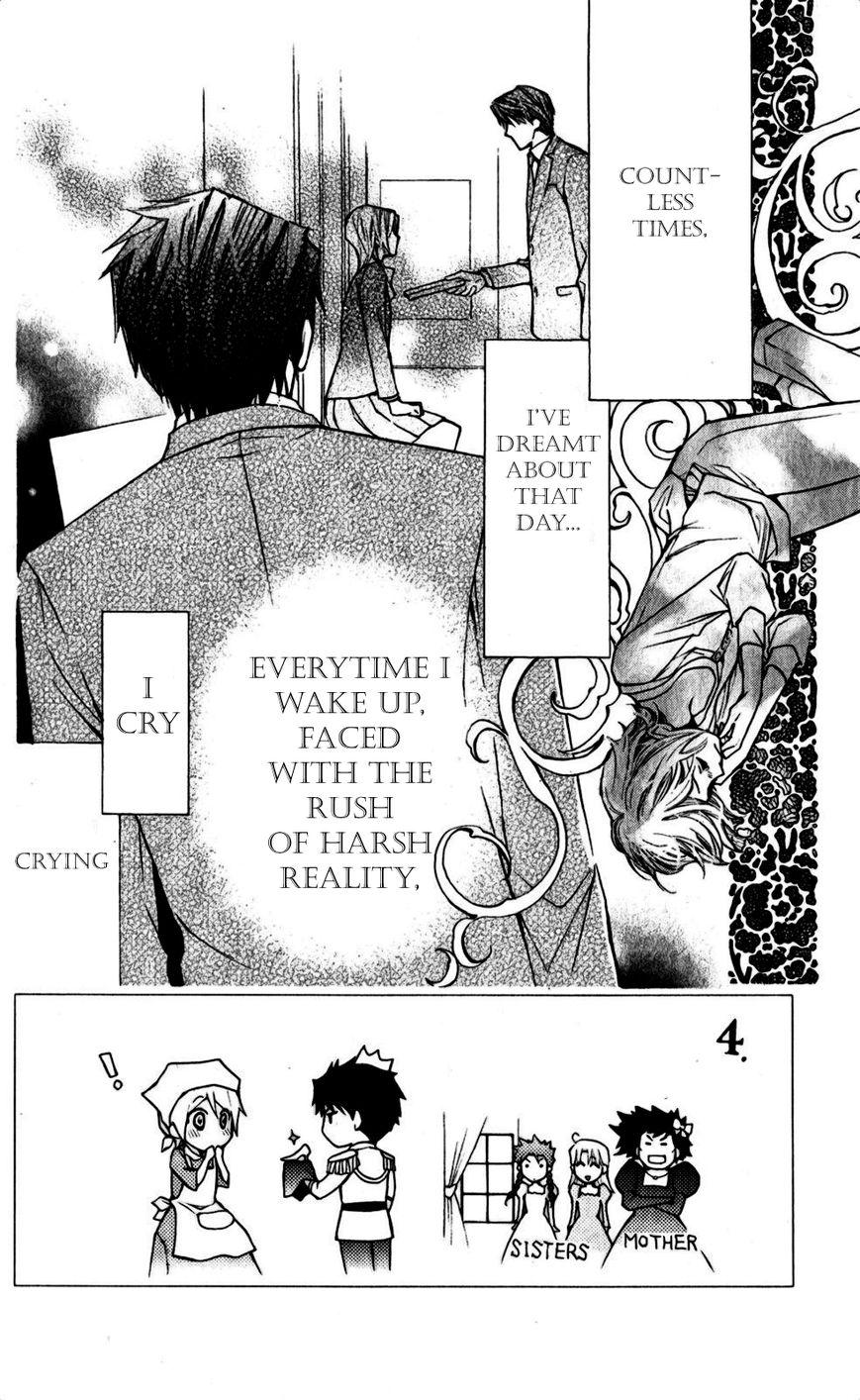 Toshokan Sensou: Love & War 37 Page 2