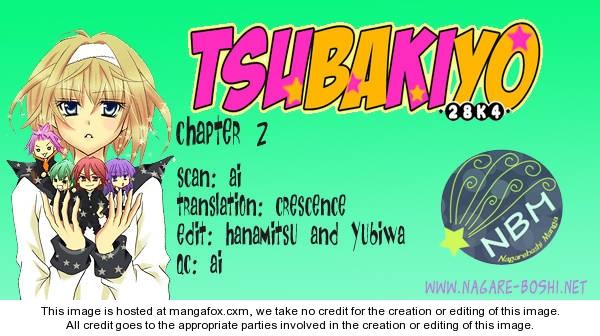 Saikyou Seitokai Tsubakiyo 2 Page 1