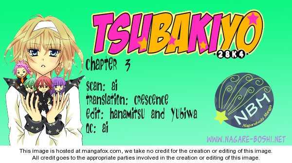 Saikyou Seitokai Tsubakiyo 3 Page 1