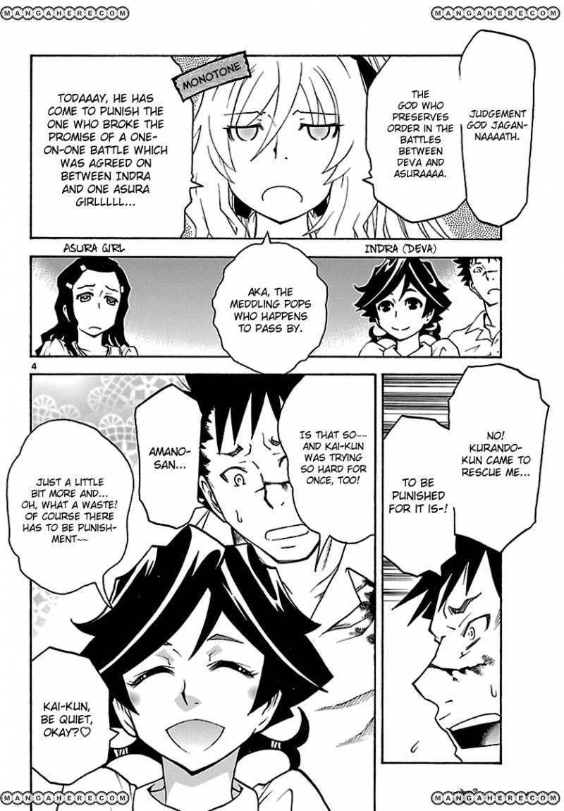 Popcorn Avatar 9 Page 4