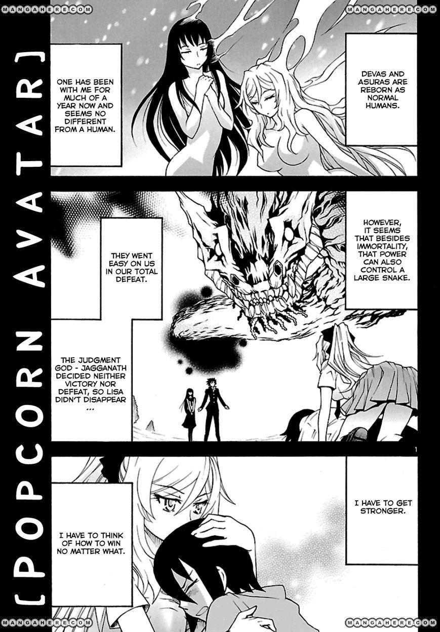 Popcorn Avatar 19 Page 2