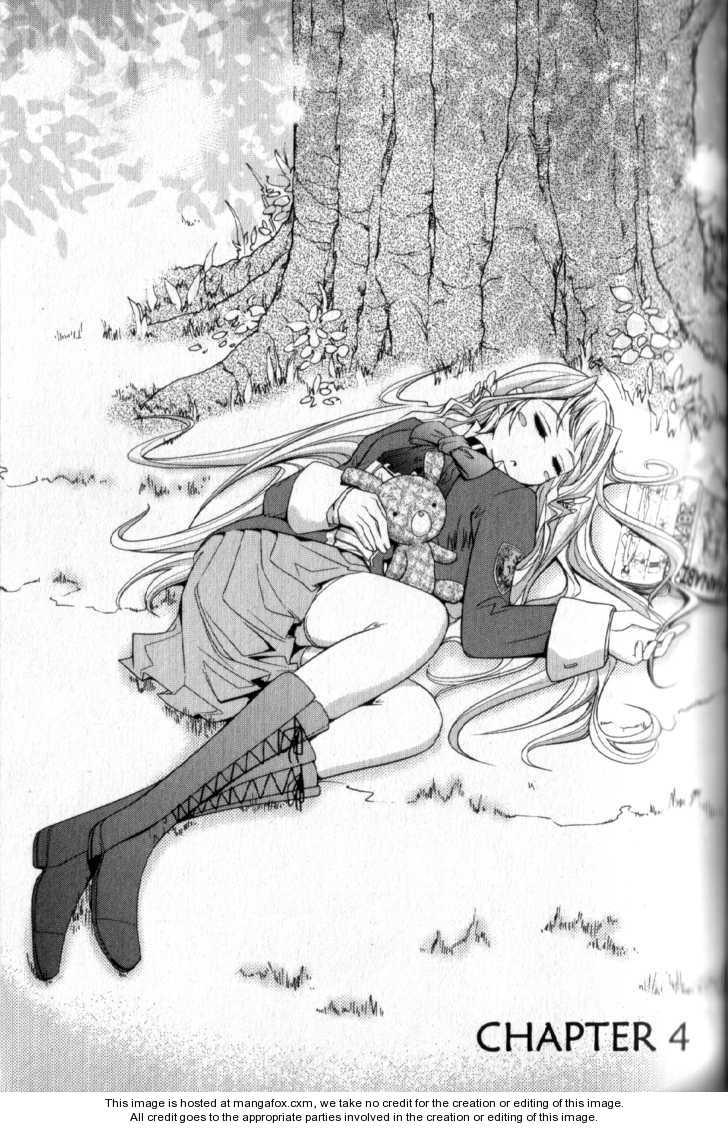 Kasumi 4 Page 1