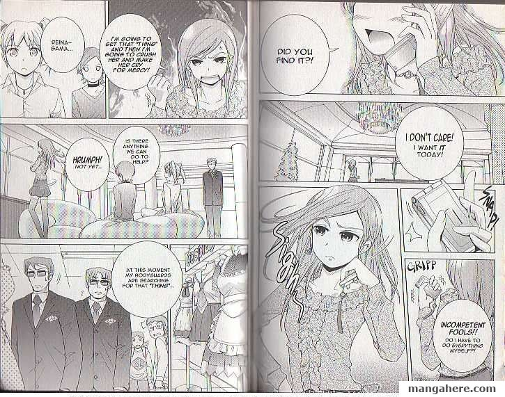 Kasumi 6 Page 1