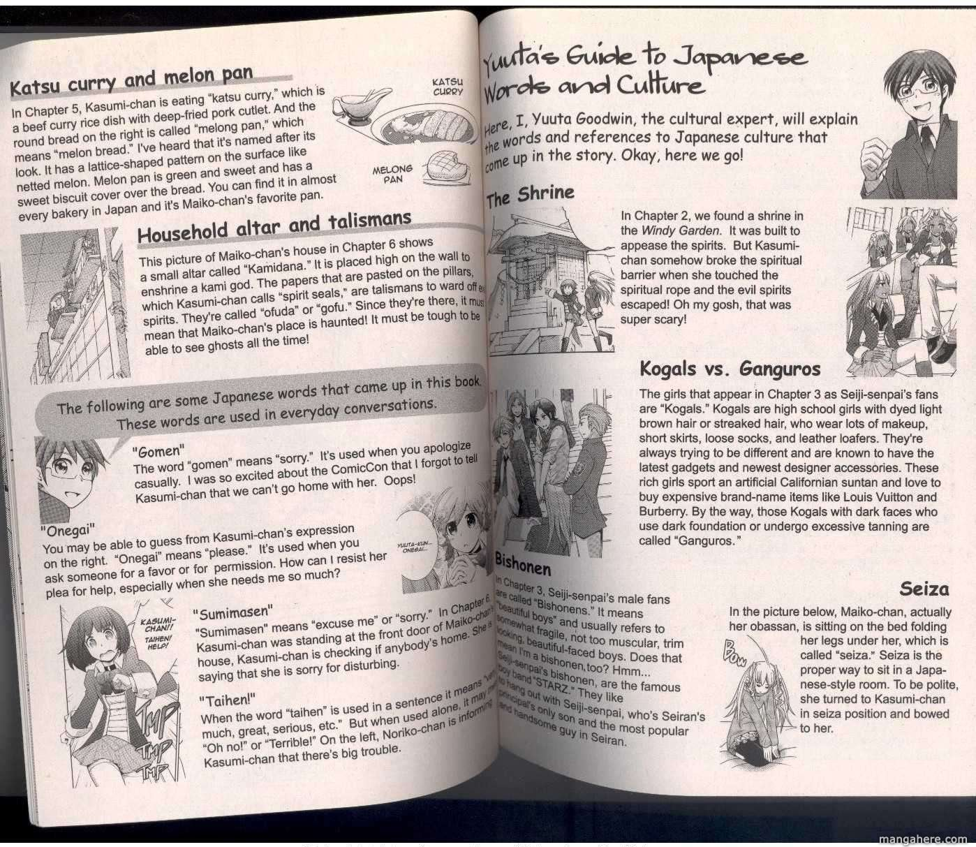 Kasumi 6.5 Page 2