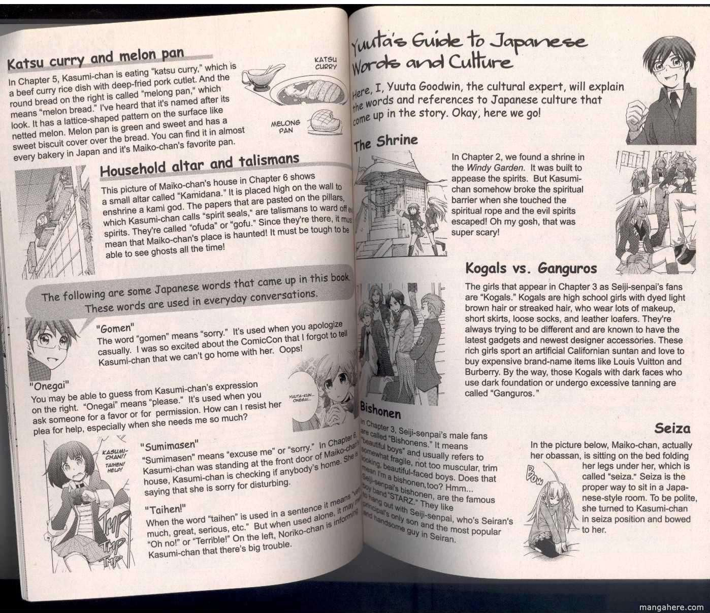 Kasumi 12.5 Page 2