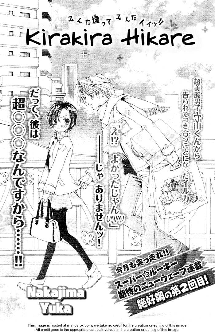 Kirakira Hikare 2 Page 2