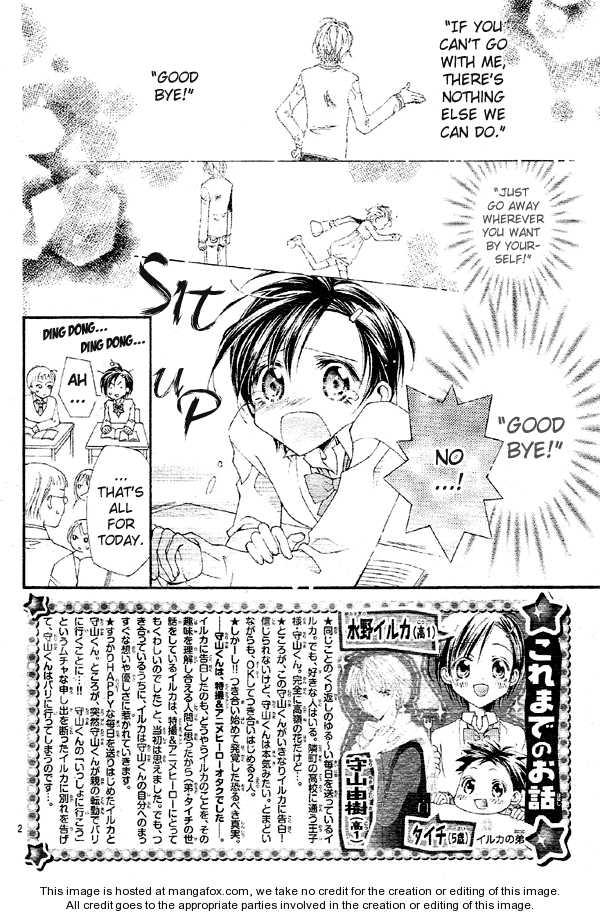 Kirakira Hikare 3 Page 3