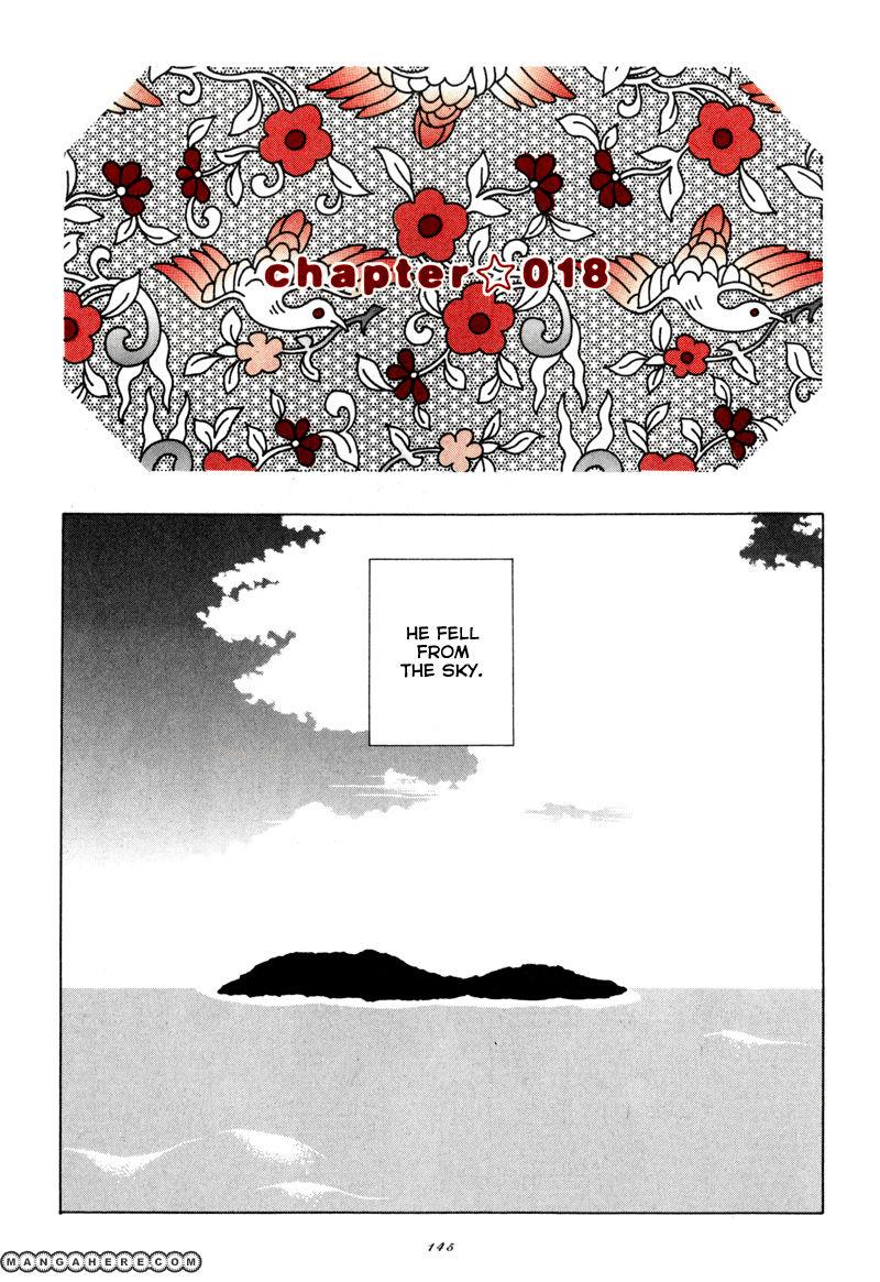 Kirakira Hikare 18 Page 1