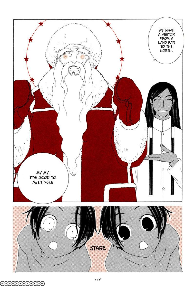 Kirakira Hikare 18 Page 2