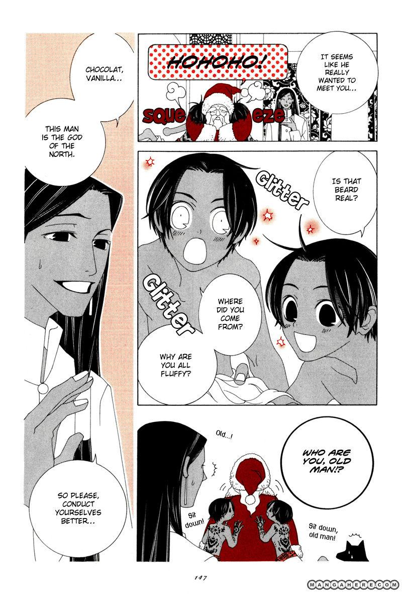 Kirakira Hikare 18 Page 3