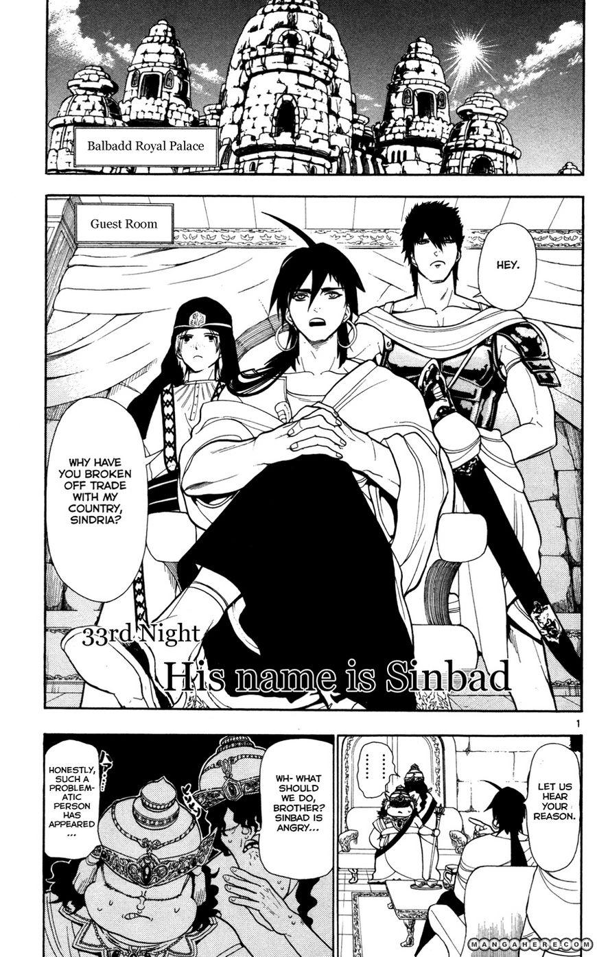 Magi 33 Page 3