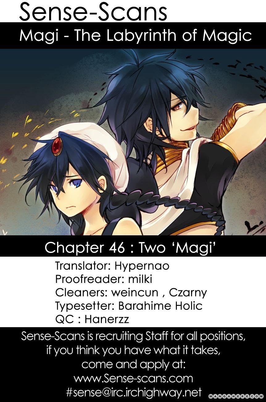 Magi 46 Page 1