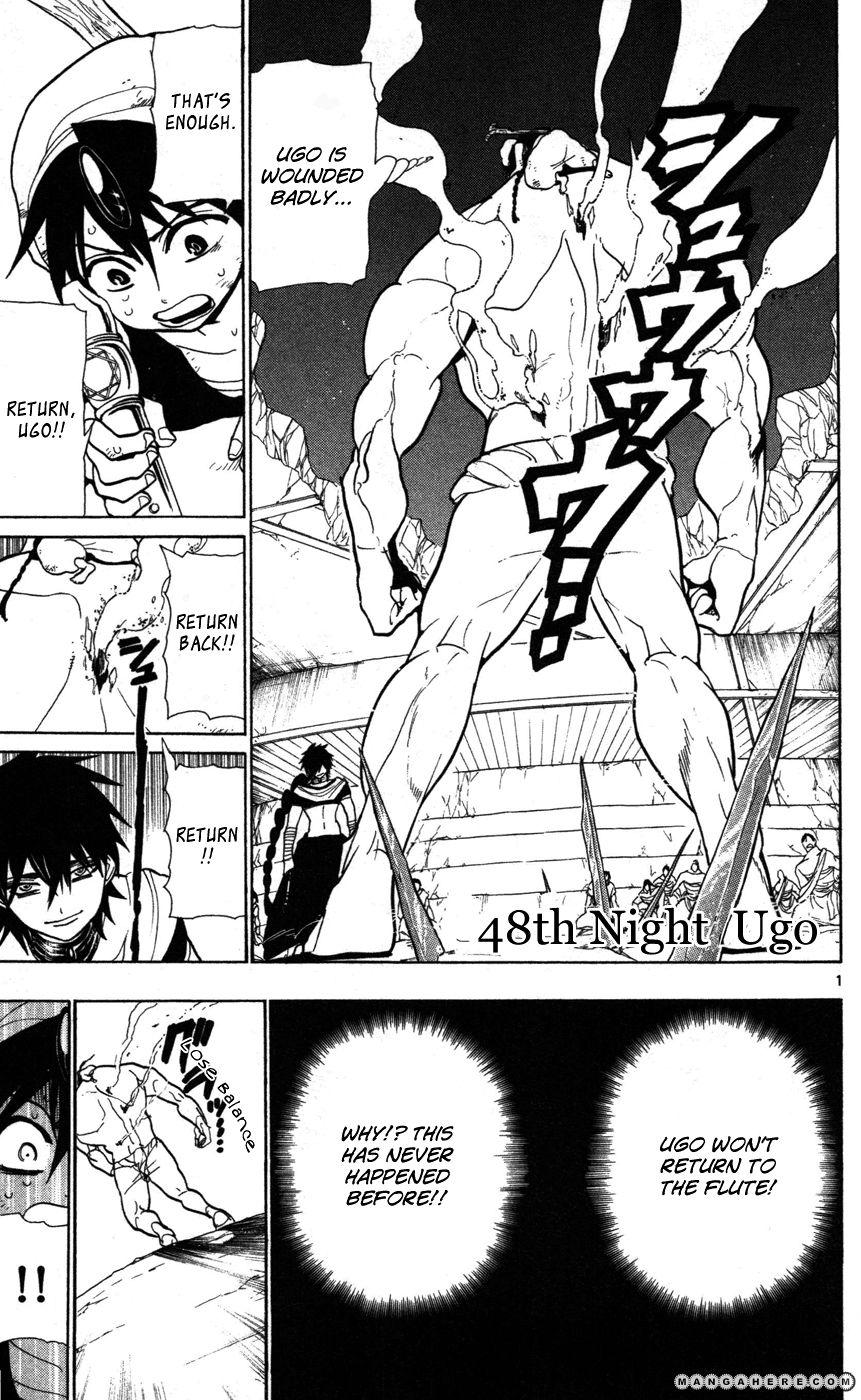 Magi 48 Page 3