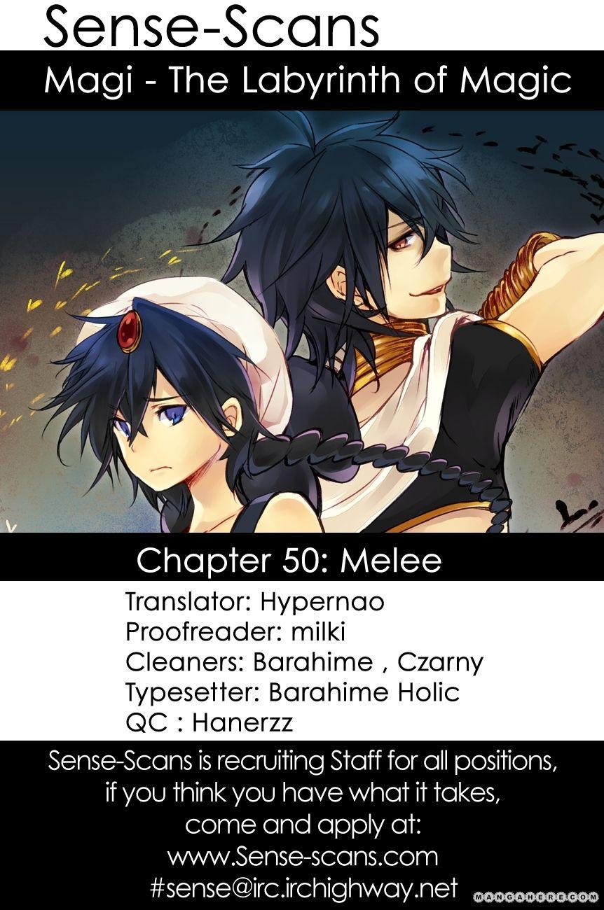 Magi 50 Page 1