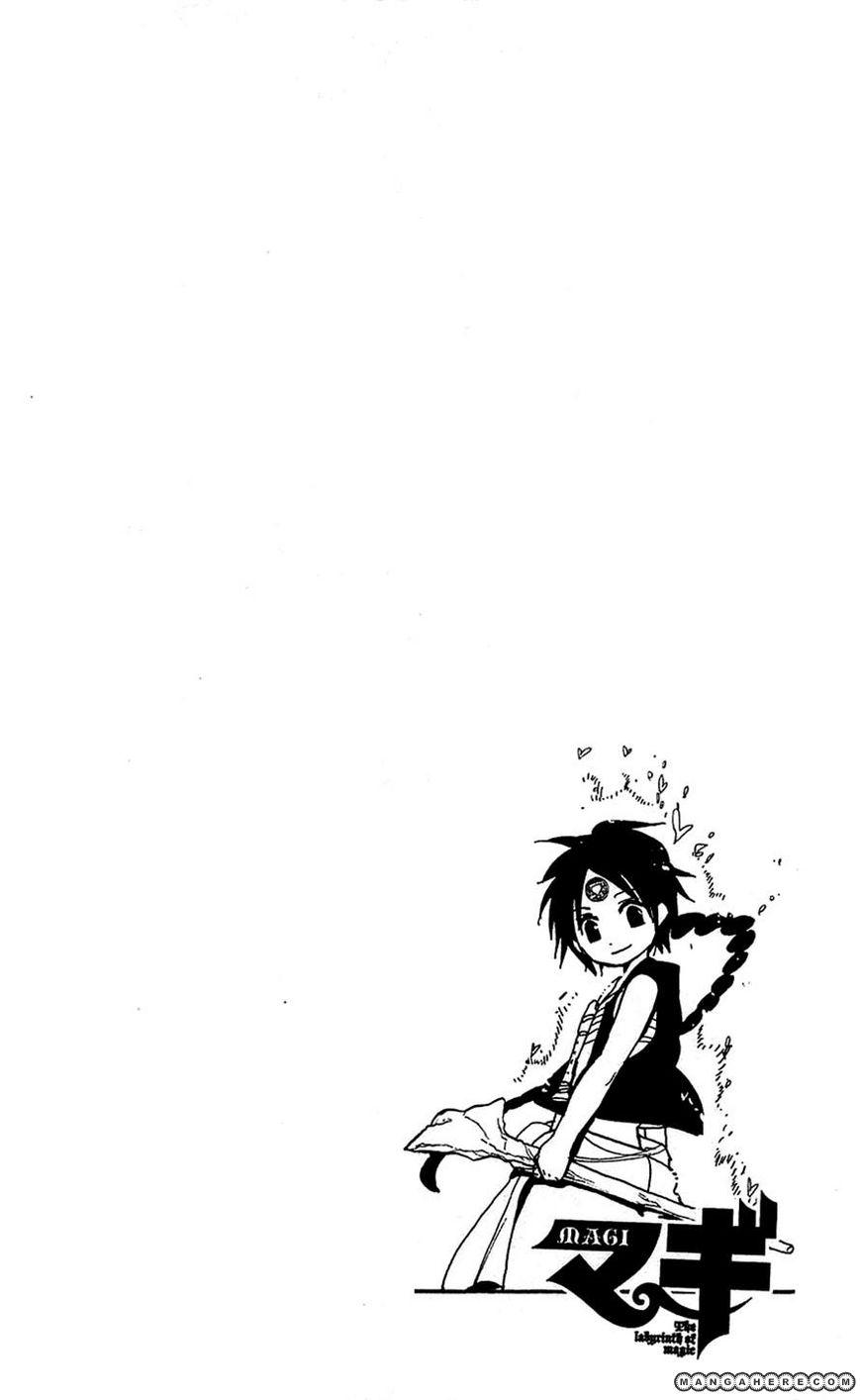 Magi 72 Page 3