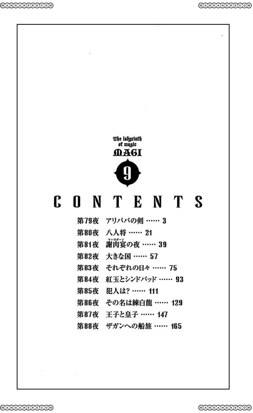 Magi 79 Page 5