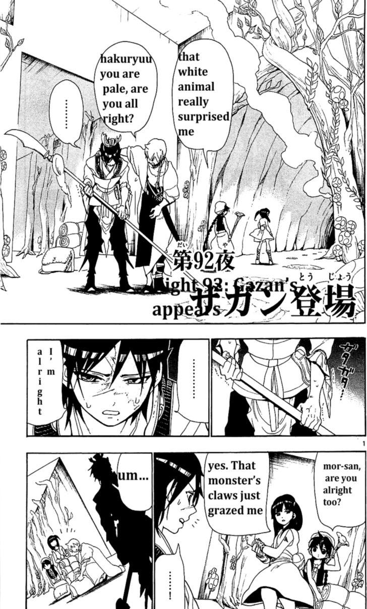 Magi 92 Page 1