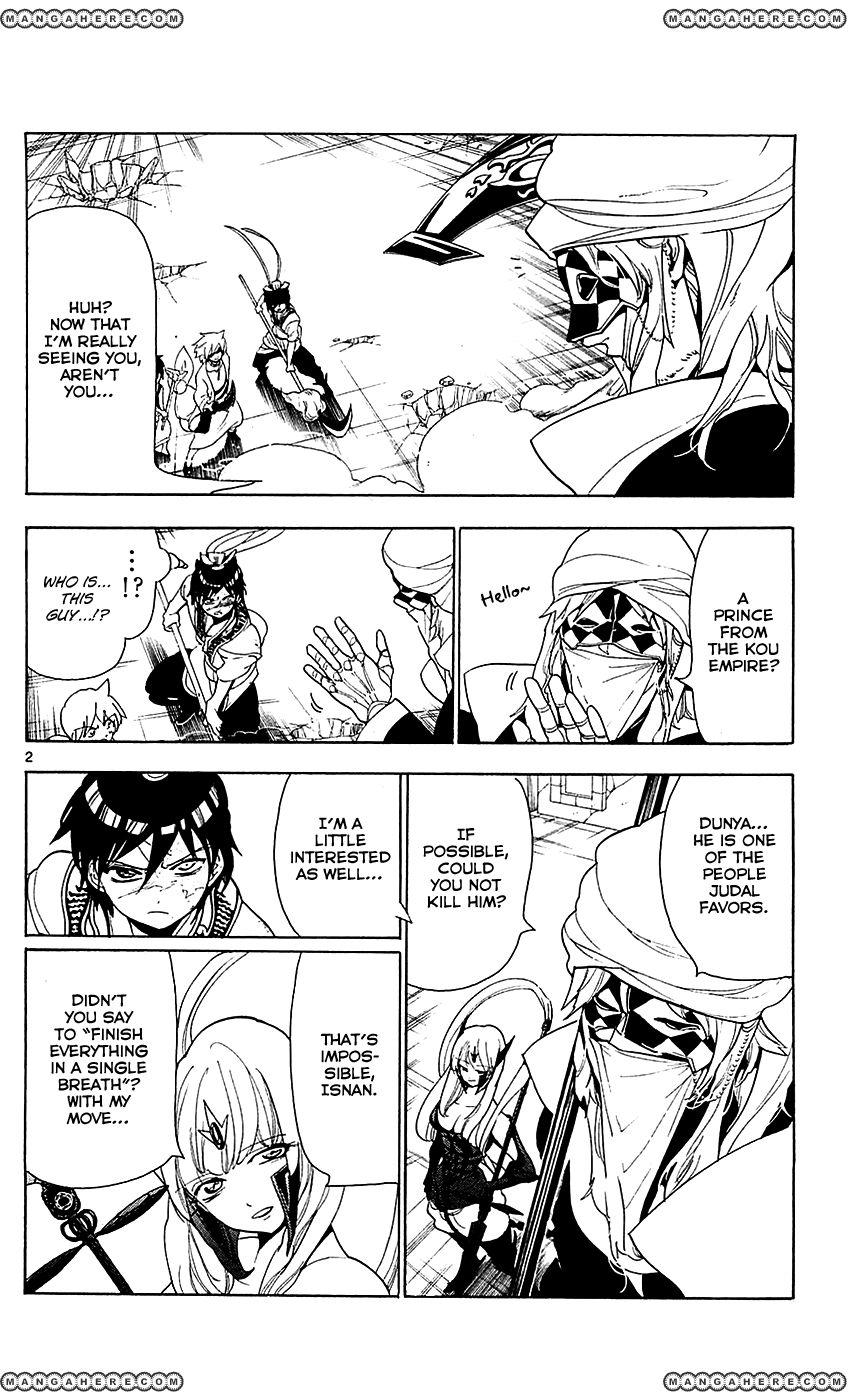 Magi 102 Page 3