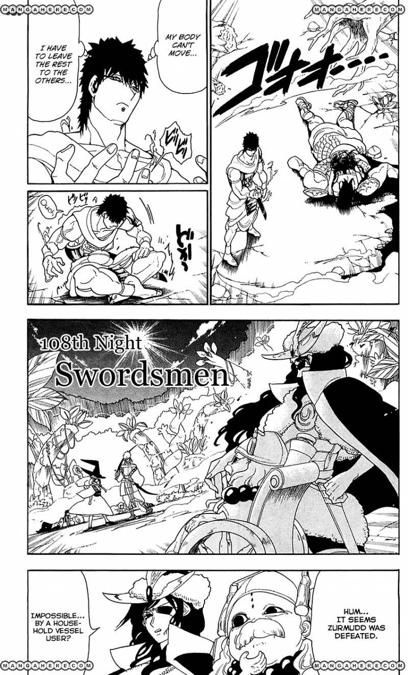 Magi 108 Page 2