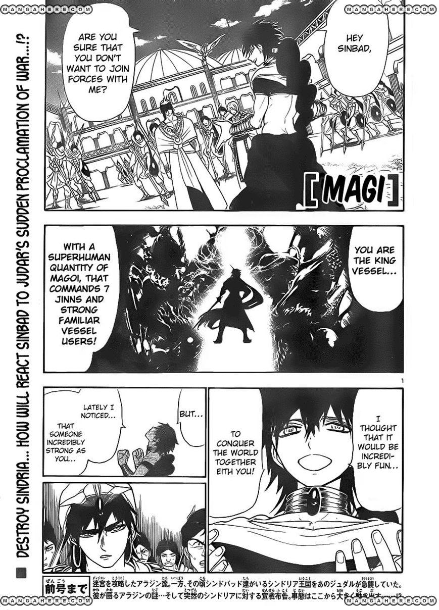 Magi 111 Page 1