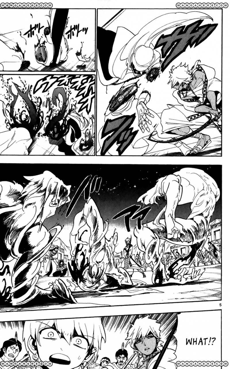 Magi 113 Page 4