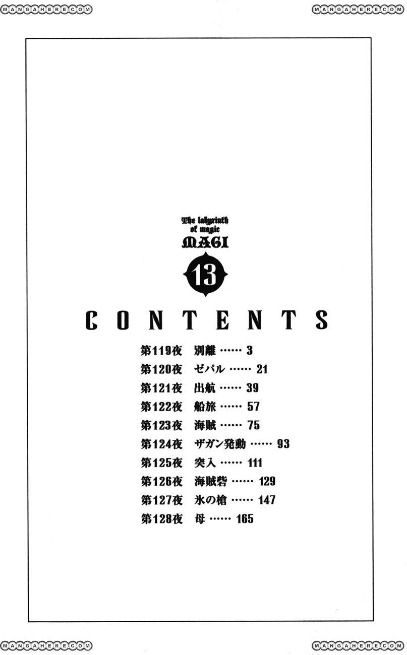 Magi 119 Page 4