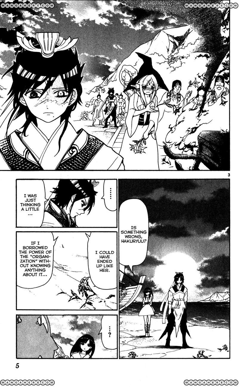 Magi 119 Page 7