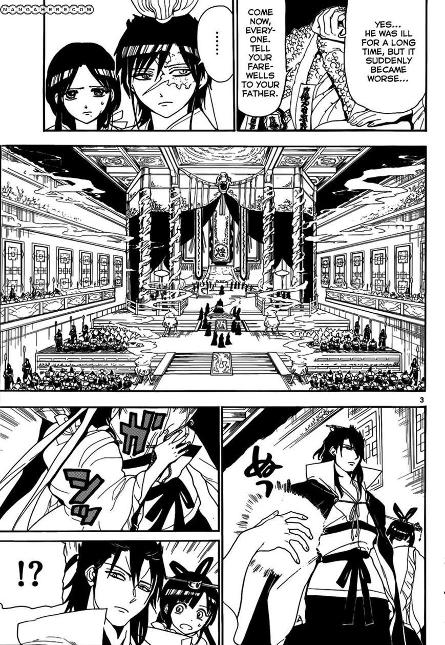 Magi 147 Page 3