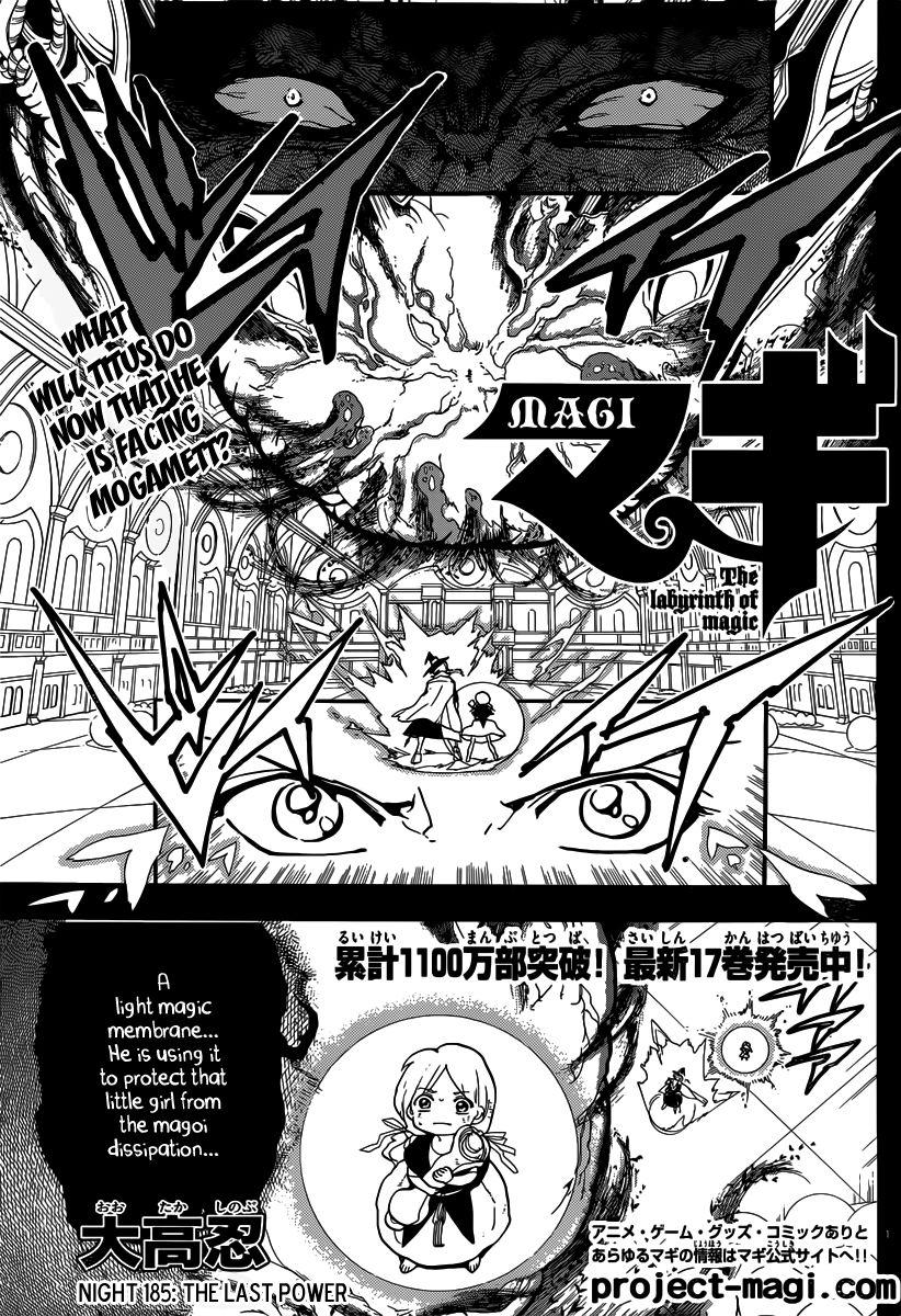 Magi 185 Page 2