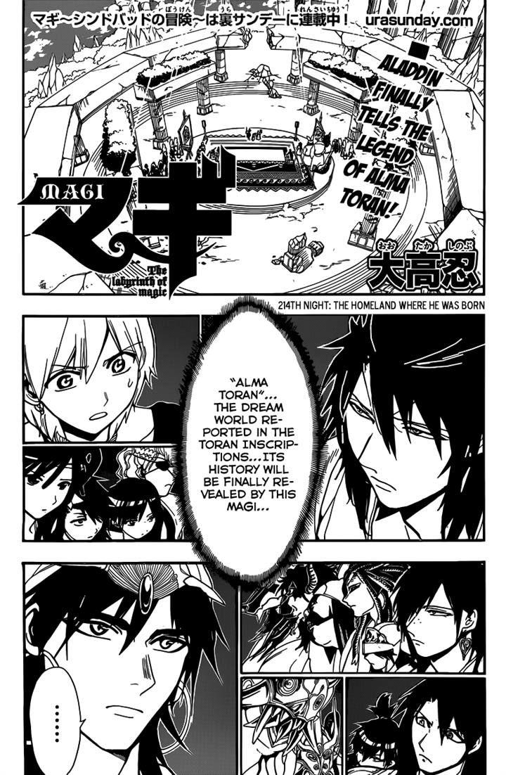 Magi 214 Page 1