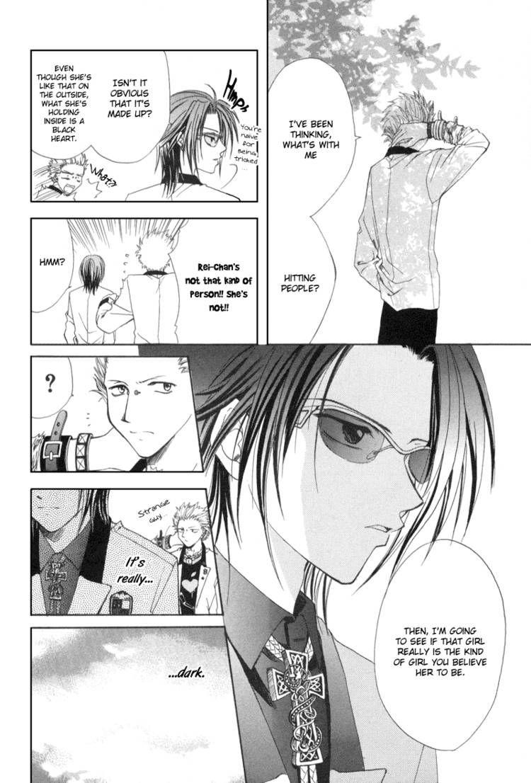 Meisou Kuiki 5 Page 4