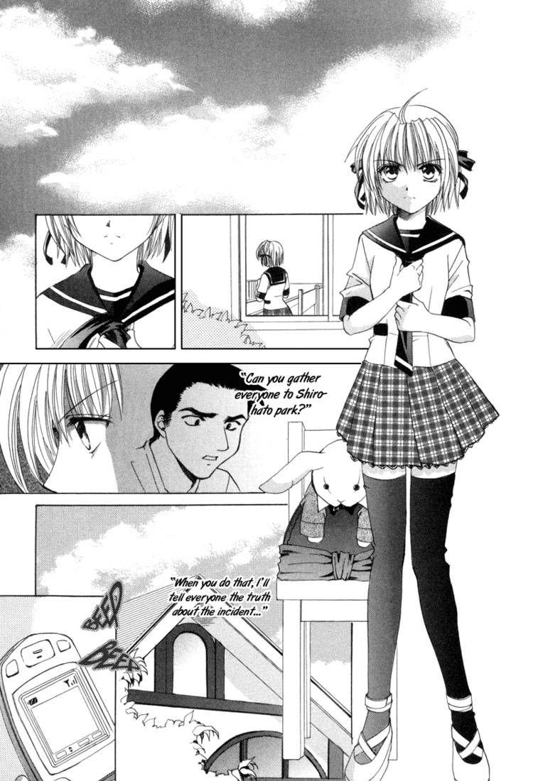 Meisou Kuiki 9 Page 1