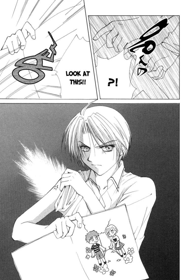 Meisou Kuiki 10 Page 3